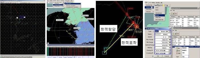 Maritime Integrated Tactical Training System3